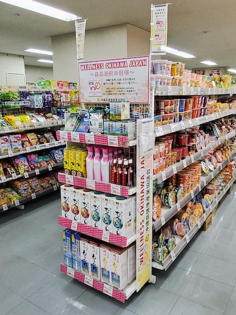WOJ認証商品が沖縄県内売店で販売開始!