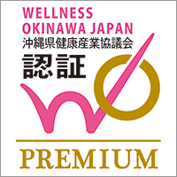 WELLNESS OKINAWA JAPAN認証制度ブランドマーク